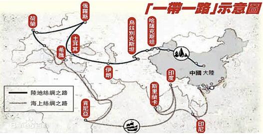"""""""一带一路"""":连通中国梦与世界梦的大战略"""