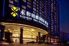 <font color='#FF0000'>第九届中国策划大会新闻发布会在郑州召开</font>