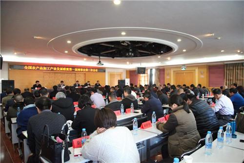 农加工联盟一届二次理事会