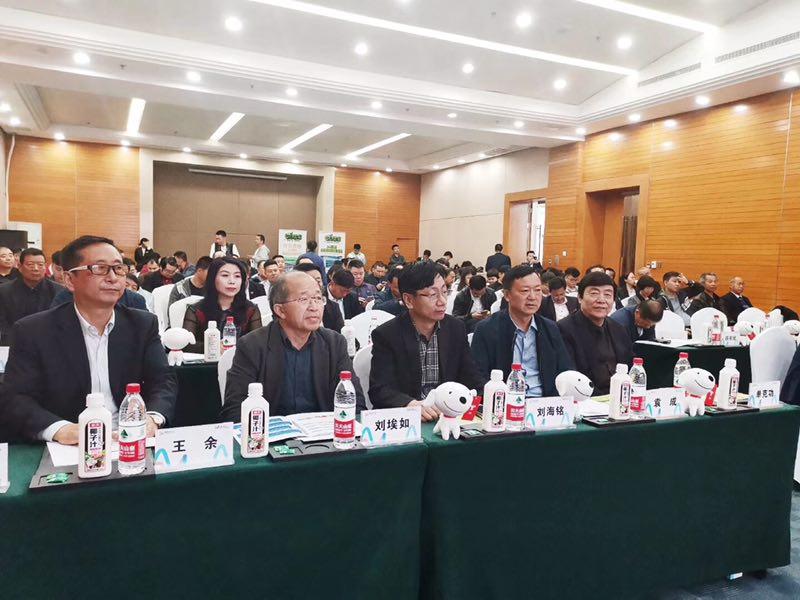 """我为中国农产品品牌代言京东峰会暨""""大国农匠"""
