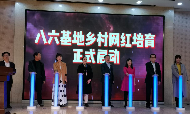 中国杨凌5G内容创作